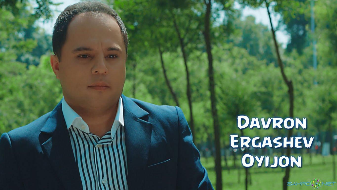 Davron Ergashev - Oyijon 2016 узбек,клип,янгилари