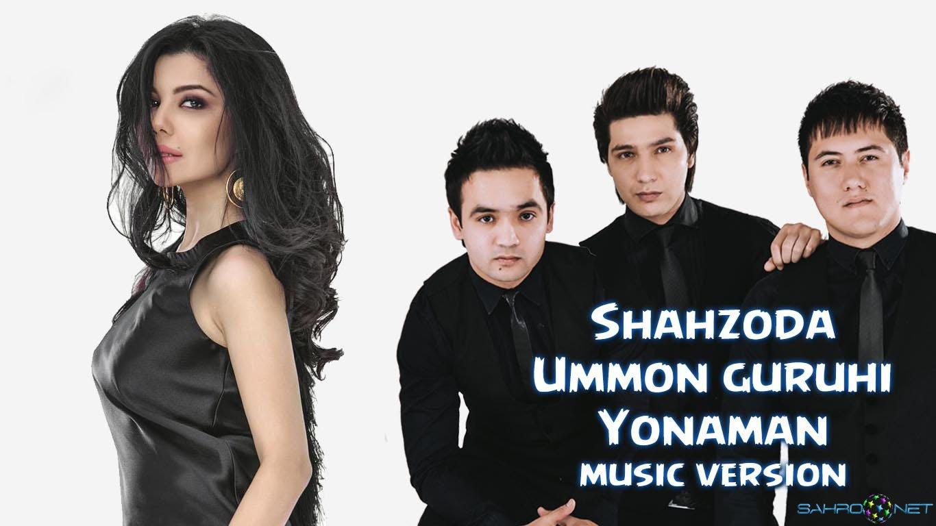 Ummon & Shahzoda - Yonaman (new music) 2016