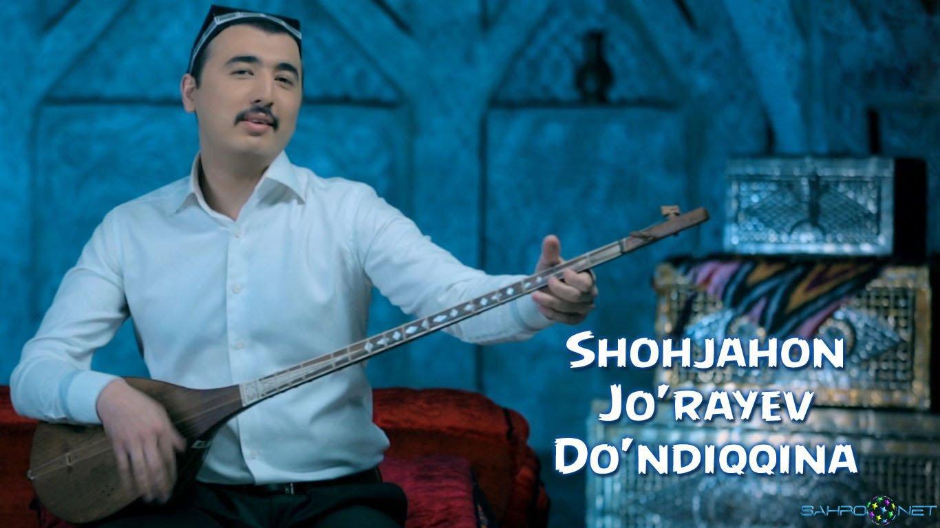 Shohjahon Jo'rayev 2016 - Do'ndiqqina Узбек клип