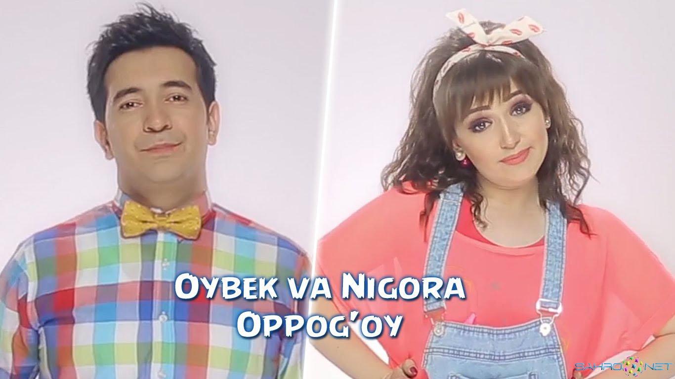 Oybek va Nigora 2016 узбек клип Oppog'oy