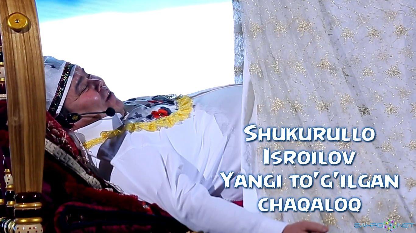 Shukurullo Isroilov 2016 Yangi tug'ilgan chaqaloq