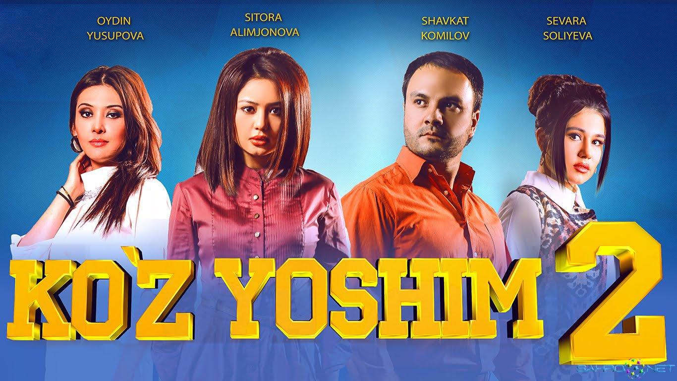 Ko'z yoshim - 2 / Куз Ёшим 2 Yangi Uzbek Kino Film 2017