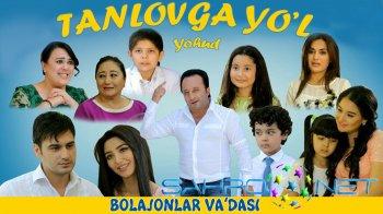 Tanlovga yo'l - o'zbek film