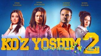 Ko'z yoshim - 2 / ���� ��� - 2