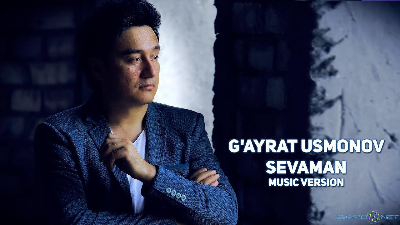 GAYRAT USMONOV 2016 MP3 СКАЧАТЬ БЕСПЛАТНО