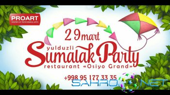 Afisha - Sumalak Party - 29-mart 2017