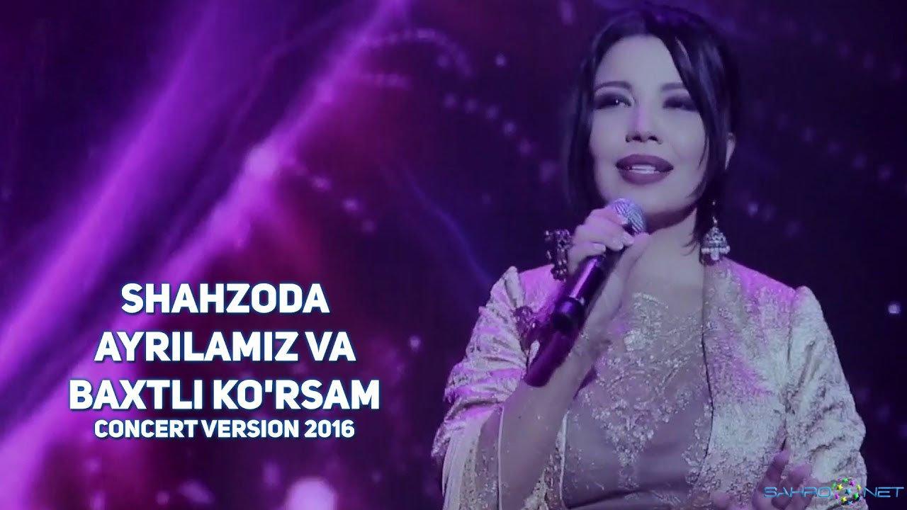 ШАХЗОДА АЙРИЛАМИЗ MP3 СКАЧАТЬ БЕСПЛАТНО