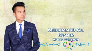 Muhammad Ali - Kechir (new music)