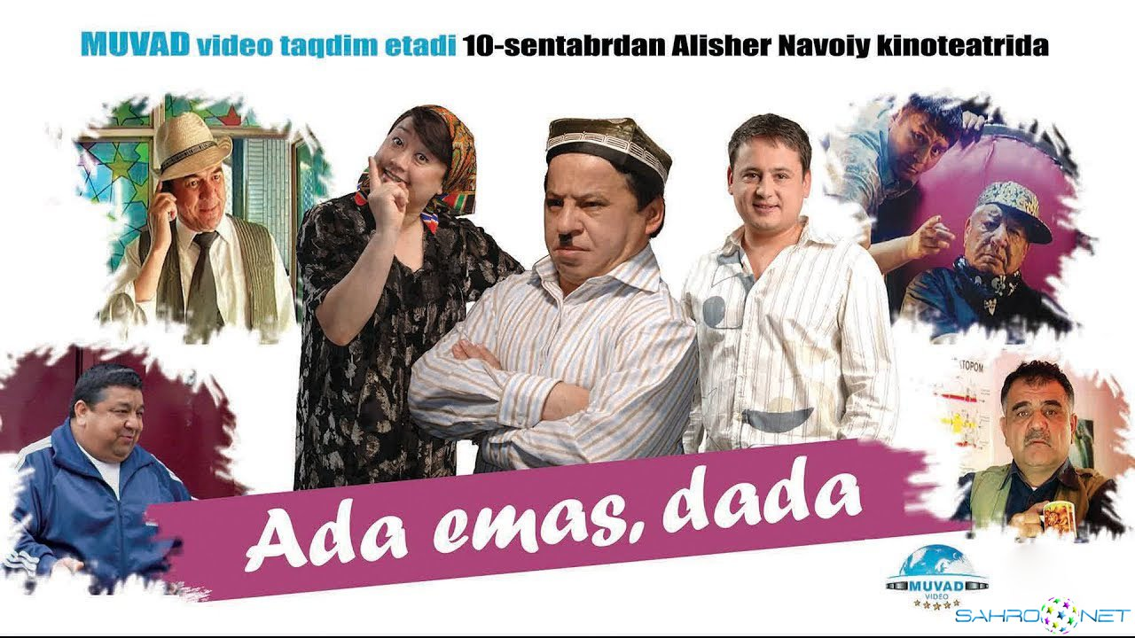 Узбекские фильмы смотреть онлайн и скачать бесплатно. Узбек кино.